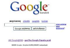 Google Sanskrit