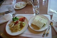 Saho Plate