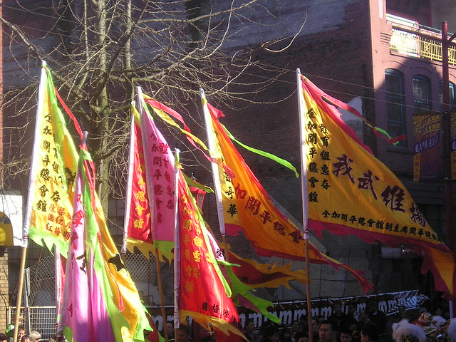 Colourful Flags at Chinese New Year Parade in Vancouver