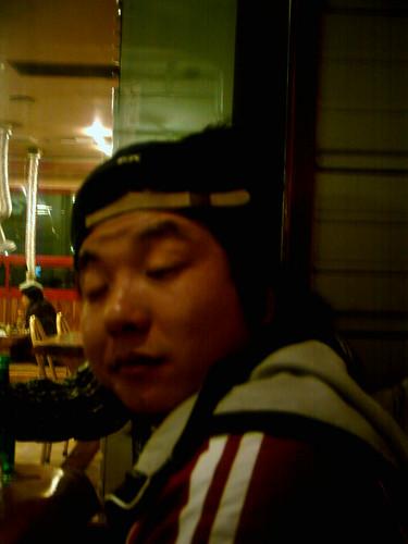 Ee Seok Jae