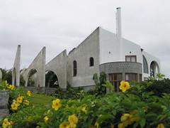 Cool Garopaba House