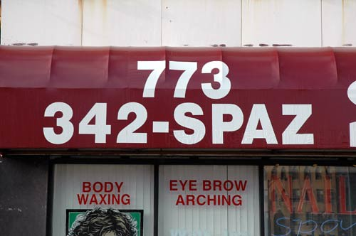 20050220-spaz