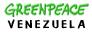 Greenpeace de Venezuela