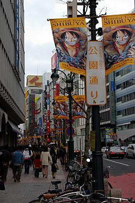 Shibuya-ONE PIECE05