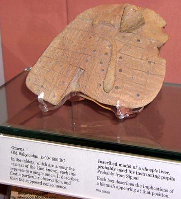 Babylonian model of a liver