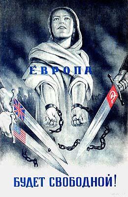europa-frei-ussr0268