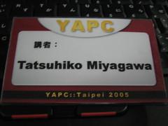 My nameplate