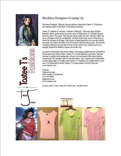 Artisan press release page