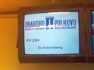 Ab nach St. Petersburg