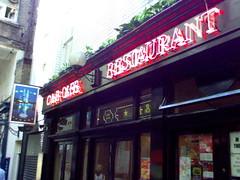 C&R shop front