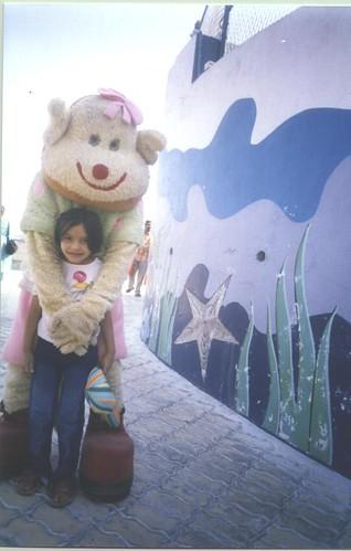 Cutie: Diksha