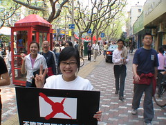Shanghai Protest Babes.