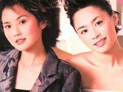 twins hk