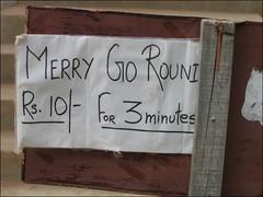Yercaud Merry Go Round Cost