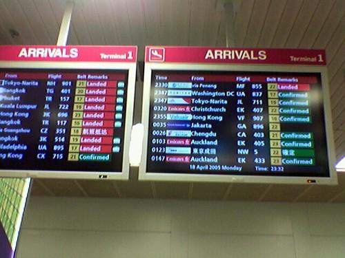 At Changi Airport...