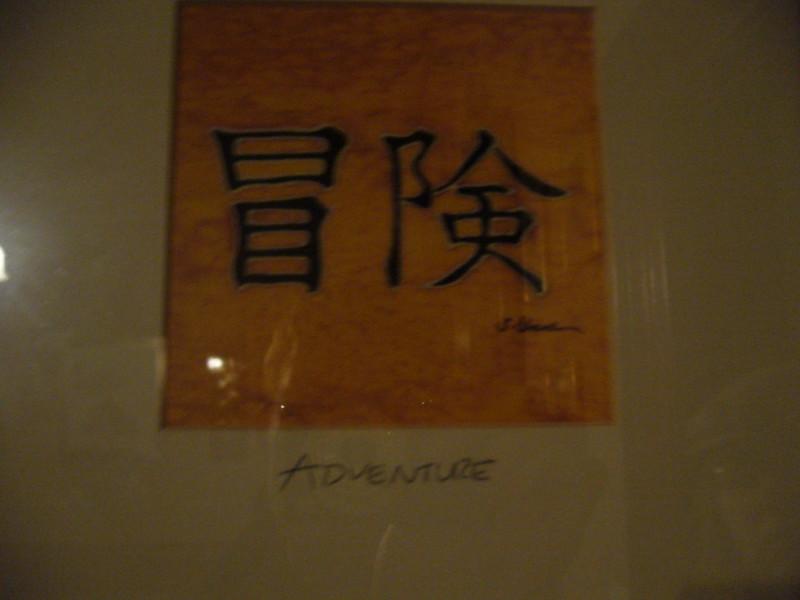 Mao Xian -- Adventure