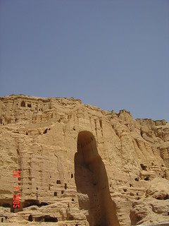Salsal - Bamyan's Buddha | by From Afghanistan With Loveّ