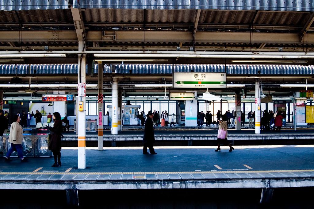 akabane station