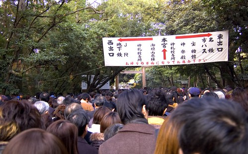 Crowds at Atsuta Shrine, New Year's Day   by Paul Davidson