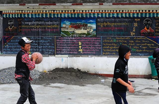 Rural Tibetan School.