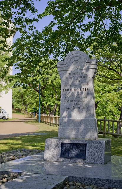 函館公園 Ludwig Haber 1843-1874 Original gravestone