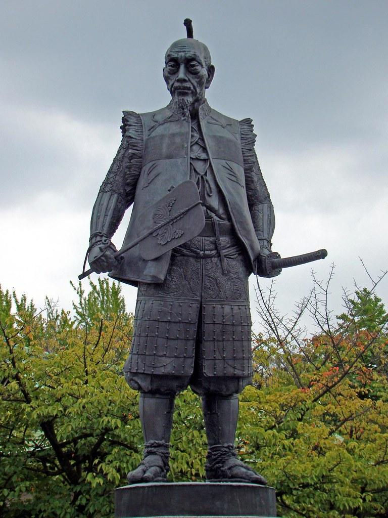 Toyotomi Hideyoshi | Toyotomi Hideyoshi (1536-1598) came ...