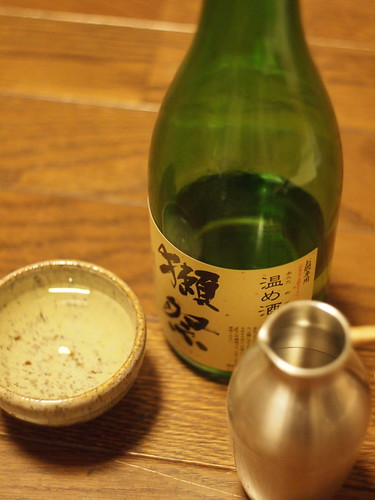 獺祭 温め酒 | by maki_flickr
