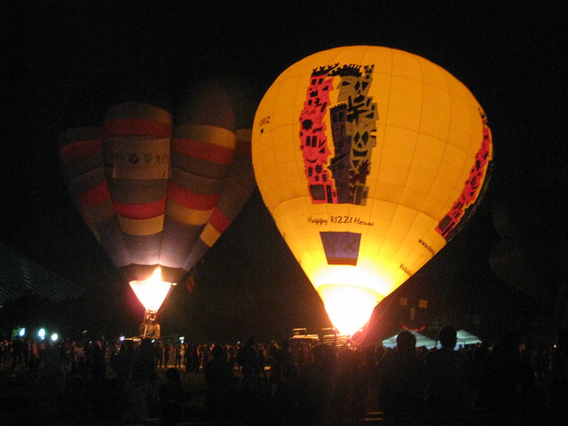 Night Glow: Balloon from Germany (on right)