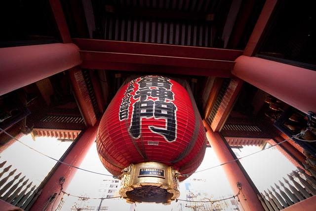The Sapphire Gate to Asakusa Temple