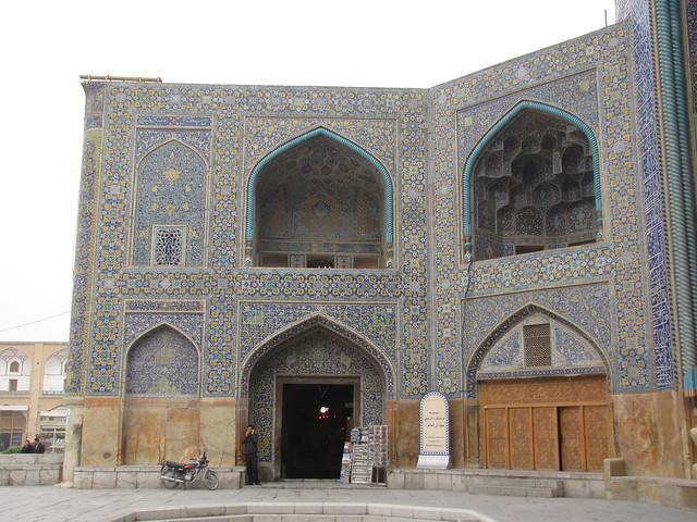 Entrance to Masjidi-i Imam
