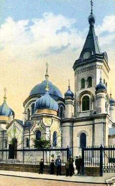 020 Mitau - russ. Kirche