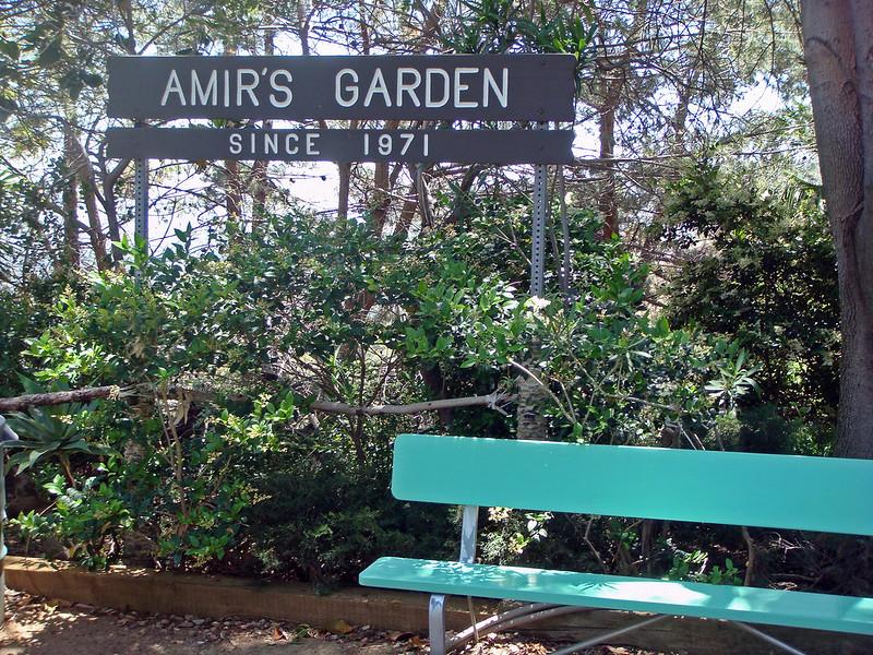 02 Amir's Garden - Park Sign (E)