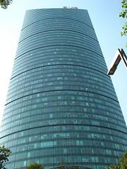 Torre Mayor, 225.4 metros de altura.