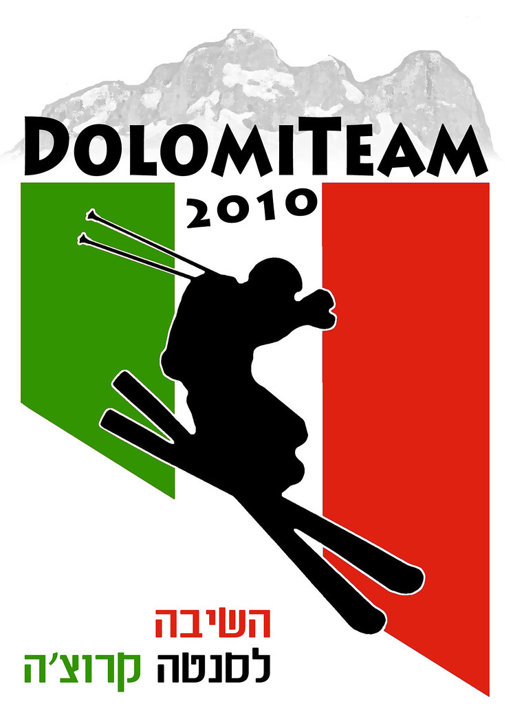 הלוגו הרשמי של הקבוצה