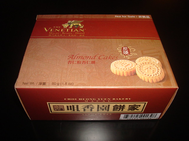 咀香園杏仁餅