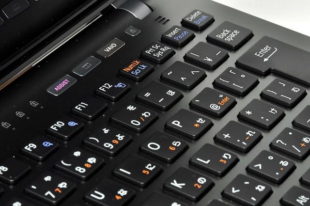 SONY VAIO Z (High Spec Mobile Notebook:laptop)