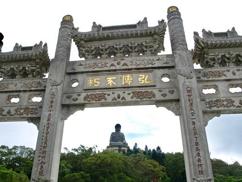 Lantau Island. Buda Tian Tan | by lepotev