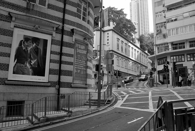 Lan Kwai Fong | Hong Kong | China