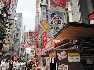 Shopping Osaka Japan | by http://klarititemplateshop.com/