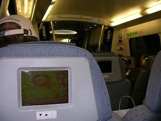 Seat Screen