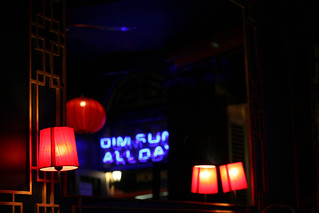 Dim Sum All Day | by Eva Rees