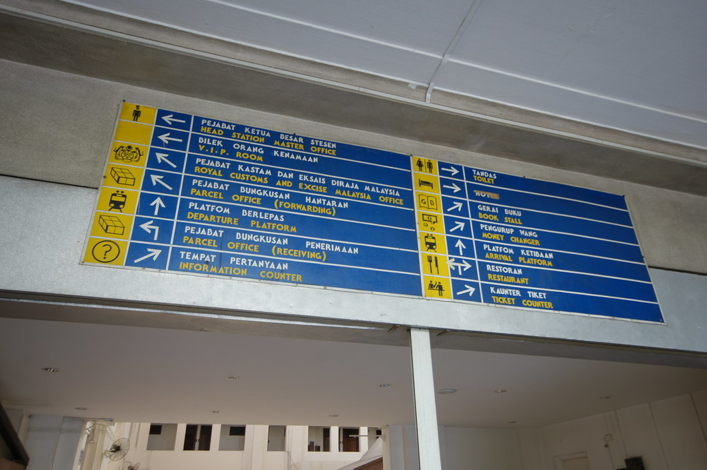 Directions Dual Language English And Malay Jerry Wong Flickr