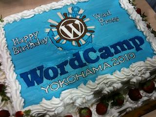 WordCamp Yokohama Cake