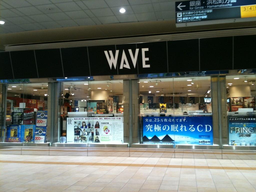 Shio-dome WAVE