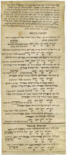 [67.1.15.37] Manuscript: Instructions for Blowing the Shofar (Frankfurt am Main, Germany; ca. 1800)
