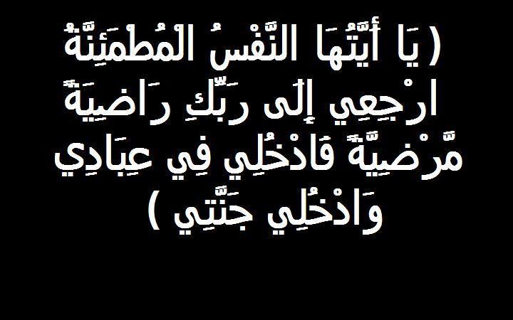 الله يرحمك يآ ولد عمــي لمن لا يعرف هاشم بن مح Flickr