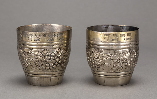 Circumcision Cup [67.1.08.13 a-b]:  (Augsberg, Germany, 18th cent.)