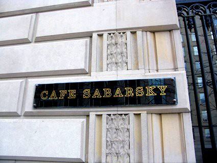 cafesabarsky | by The Amateur Gourmet