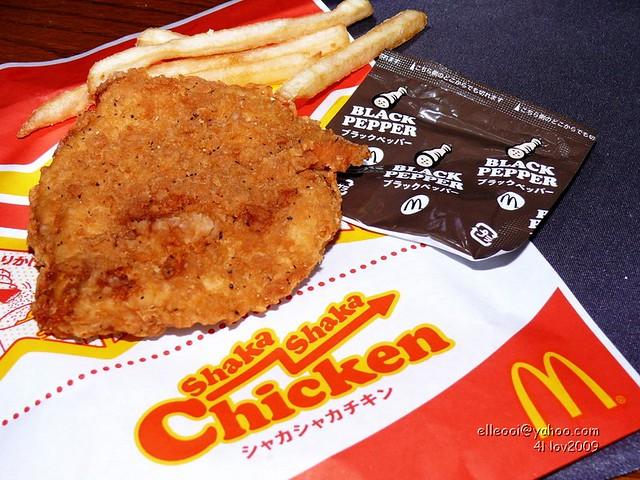 Shaka-Shaka Chicken (Western)