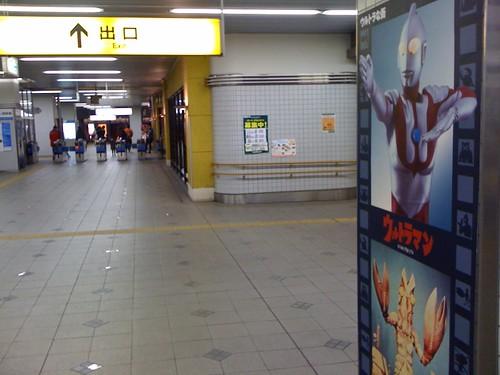 Utraman Station